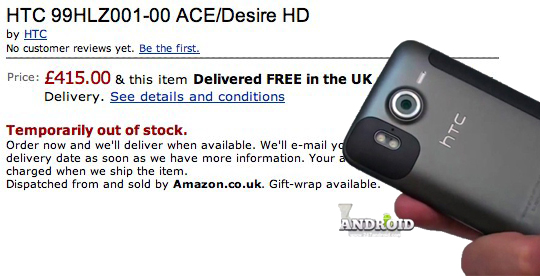 HTC Desire HD gets early Amazon UK listing