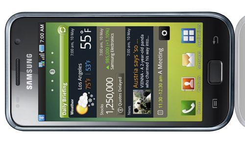 Corning supplying Gorilla Glass for Samsung Galaxy S