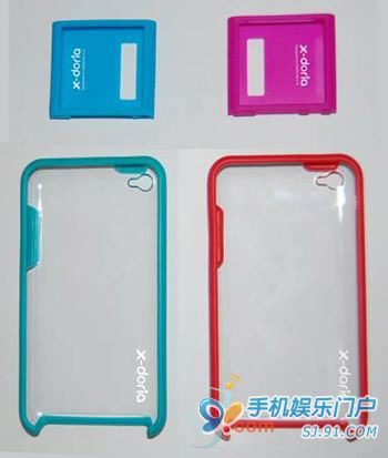 Apple's Next Generation iPod Touch and Nano Cases Outed