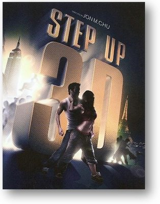 Movie Review: Step Up 3D. Seriously.