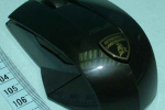 Asus WX-Lamborghini Wireless Mouse Passes Through FCC
