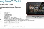 Dell 7-inch Android tablet imminent; 10-inch slate in 6-12 months