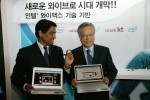 Intel pump $20m into Korean WiBro after KT tweak its WiMAX compatibility