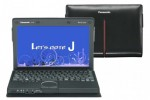 Panasonic Let'snote J9 10.1-inch ultraportable packs Core i5 and WiMAX