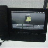 Rockchip tease with Android desk phone - SlashGear