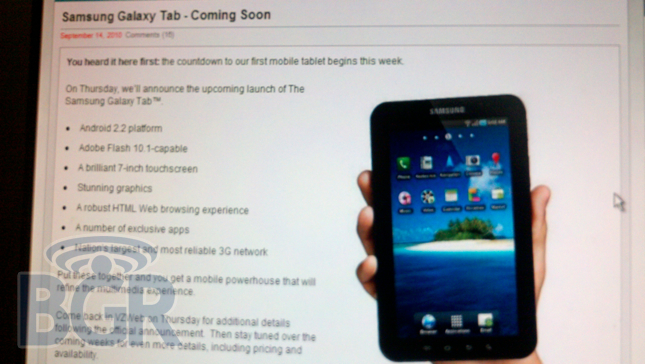 Verizon's Samsung Galaxy Tab tipped for unveil on Thursday