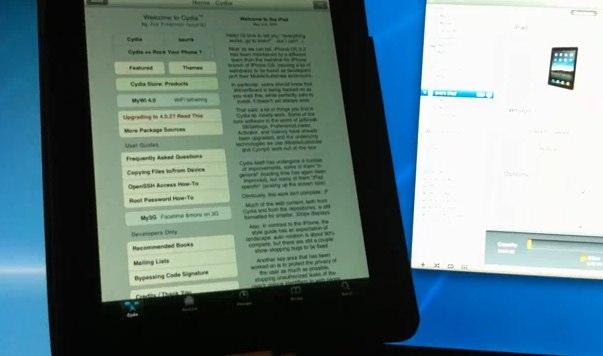 iPad limera1n PwnageTool gets video tease
