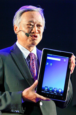 Toshiba Planning on Bringing Tablets to US and Japan, Other Markets in 2011
