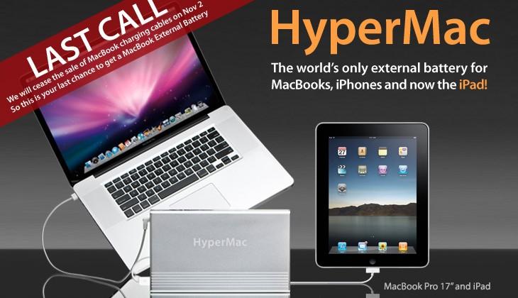 HyperMac kills MacBook/iPod charging kit over Apple lawsuit