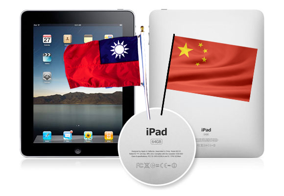 Taiwanese Company Proview Sues Apple Over iPad Name Citing Trademark Infringement