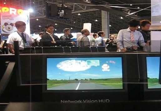 Pioneer Network Vision HUD video demo