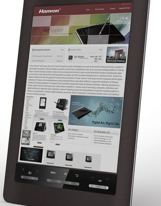Hanvon color E Ink ereader due March 2011 with WiFi/3G