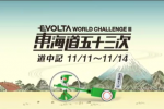 Panasonic's EVOLTA Robot Uses 12-AA Batteries to Travel 317 Miles [Video]