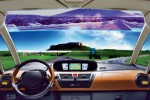 Full Rear View Windscreen Monitor Lets You See What's Behind You, on Your Windshield