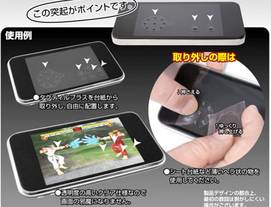 Tactile+Plus Stickers Add Physical Gaming Buttons to Your iPhone