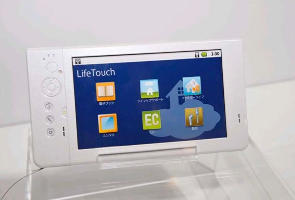 """NEC LifeTouch Android tablet """"cloud communicator"""" revealed"""
