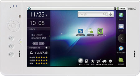 NEC Smartia gives Cloud Communicator tablet an expensive consumer focus