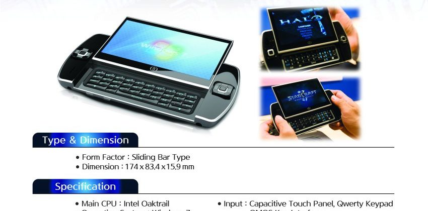 Ocosmos OSC1 Oak Trail tablet detailed: due Q1 2011