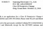 Samsung Nexus S gets second shot at FCC