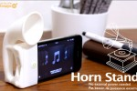 Honk Toot! Horn Stand Amplifies your iPhone 4 with No Electronics