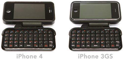 ThinkGeek ships TK-421 iPhone keyboard case