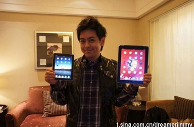 Mini iPad Caught in the Wild?