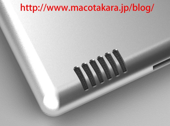 iPad 2 to have speaker boost and slimmer bezel?