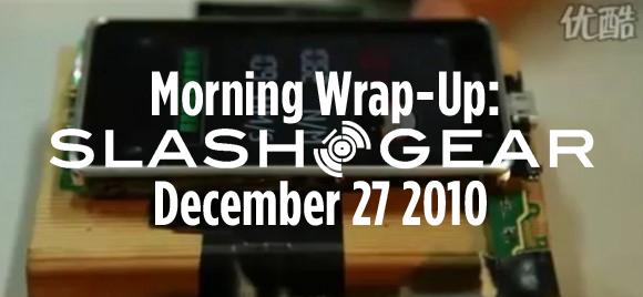 SlashGear Morning Wrap-Up: December 27 2010