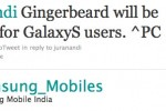 Samsung India confirms Galaxy S Android 2.3 Gingerbread plans