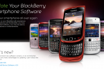 BlackBerry 6 Available Today for Bold and Curve on Verizon