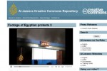 Al Jazeera Puts Egypt Coverage Under Creative Commons License