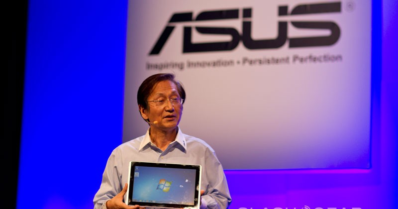 ASUS Unveils The Eee Slate EP121, The World's Most Powerful Tablet