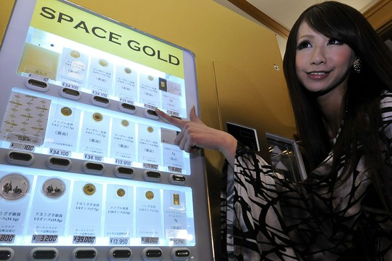 Japan Losing Vending Machine Edge?