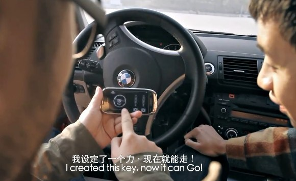 BMW 1-Series gets Nokia C7 remote-control [Video]