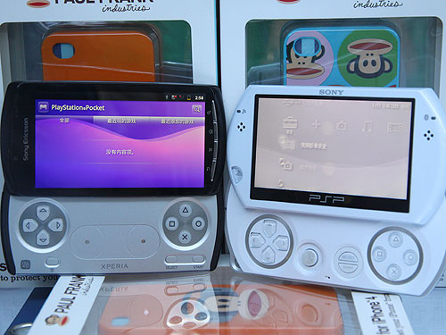 sony_ericsson_playstation_phone_leak_1