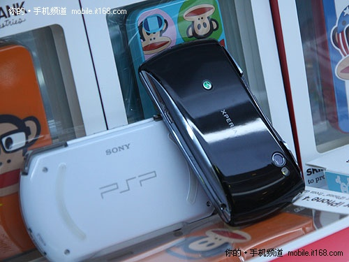 sony_ericsson_playstation_phone_leak_11