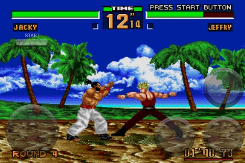 Virtua Fighter 2 out for iPhone