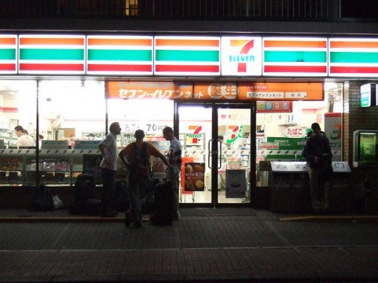 7-11 Japan Opening 100 Green Stores