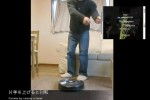 Make Vacuuming More Fun With Kinect And Roomba Hack