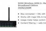Netgear N300 DGN2200M Router with 3G backup ships