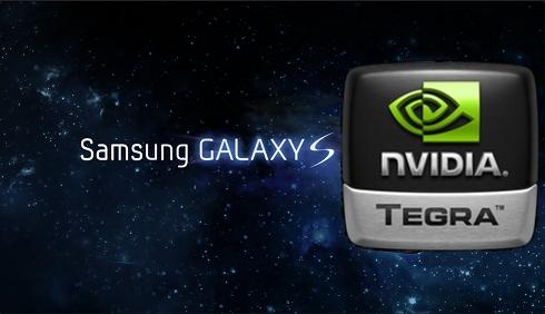 Samsung Dumping Own Processors in Future Super Phones?
