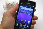 Samsung Galaxy S 4G Hands-on via Android Community