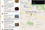 xoom-honeycomb-map-search-3-AndroidCommunity