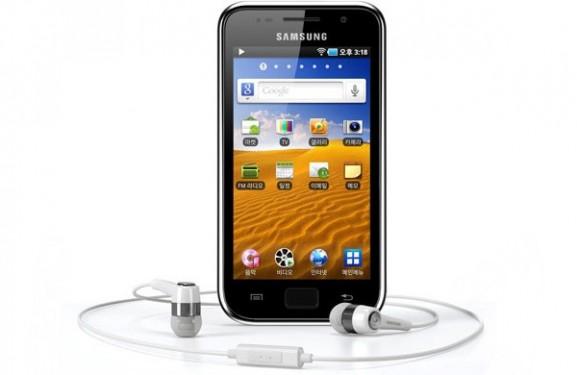 Samsung Debuts Android Galaxy Player 4, 5