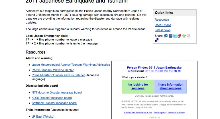 Google Launches Person Finder In Wake Of Japan Earthquake