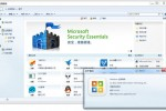 Leaked screens of Windows 8 App Store were fakes