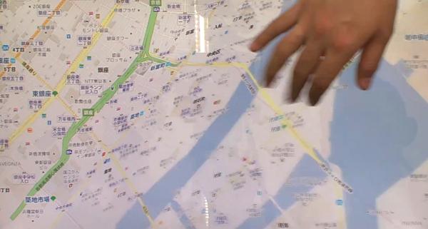 Flex touchscreen UI purposefully distorts your view [Video]
