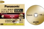 Panasonic 100GB triple-layer BD-RE XL cost $120 apiece