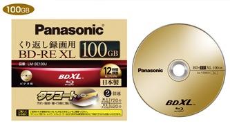 Panasonic 100GB triple-layer BD-RE XL cost $120 apiece