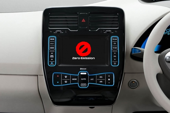 Nissan Leaf EV, Bug Report